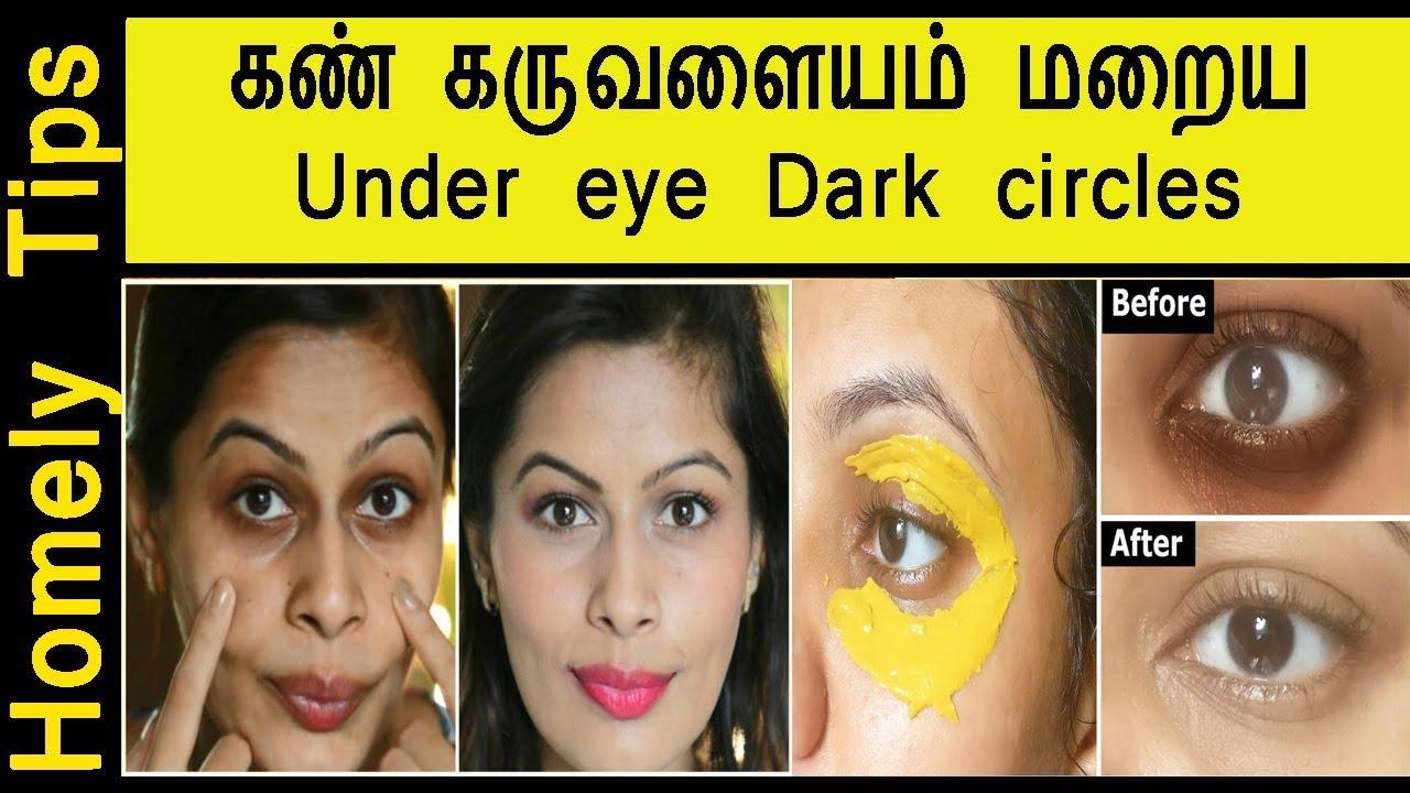 Dark Eye ringid parast kaalulangus
