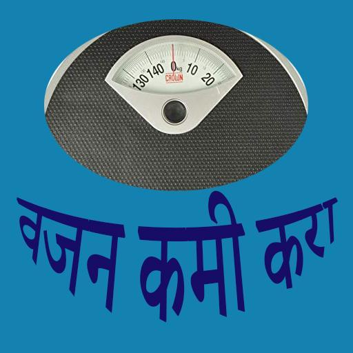 Kaalulanguse info Marathi Kaalulanguse napunaited ja motivatsioon