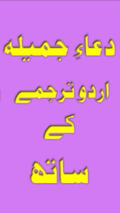 Kaalulangus dua araabia keeles