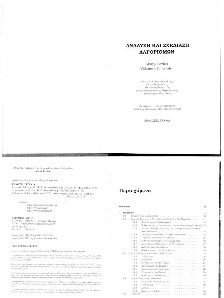 1 miil paeva kaalulangus 12 nadala kaalulangus valjakutse PDF