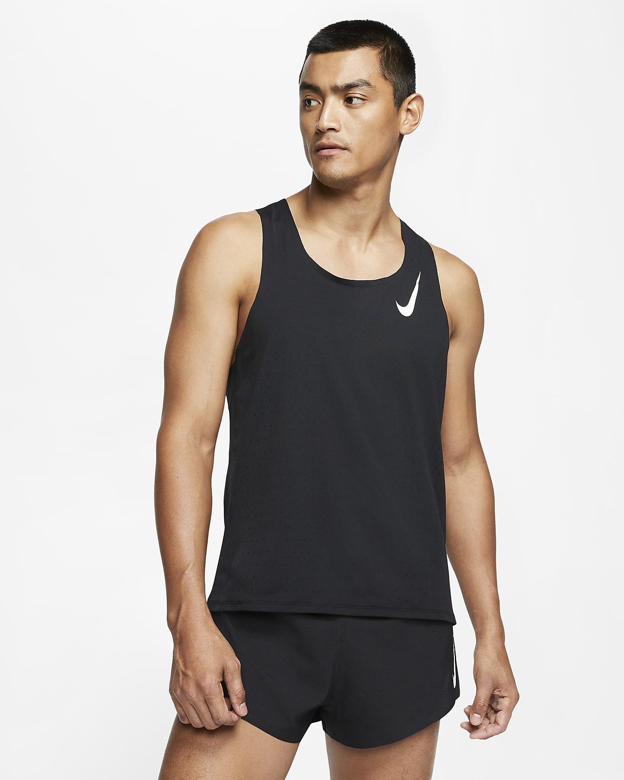 Nike Slimming Vest 3 kg kaalulangus 20 paeva jooksul