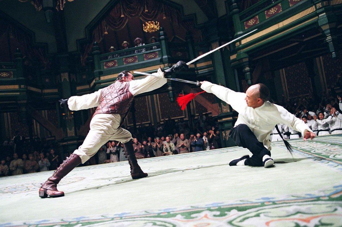 Martial Art Kaalulangus